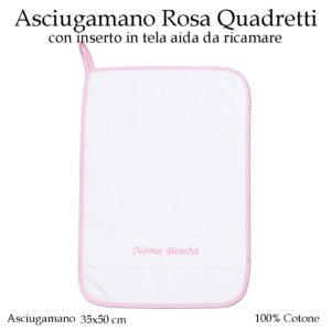 Asciugamano-asilo-nido-Rosa-quadretti-AS02-08