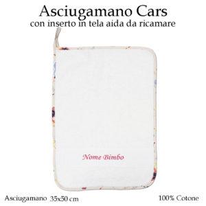 Asciugamano-asilo-nido-cars-590
