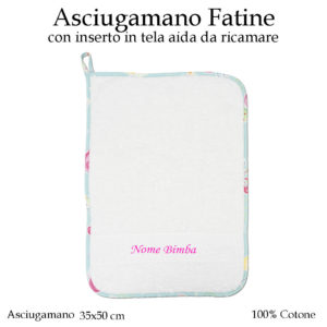 Asciugamano-asilo-nido-fatine-592