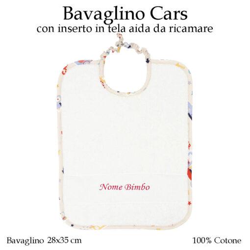 Bavaglino-con-elastico-asilo-nido-cars-590