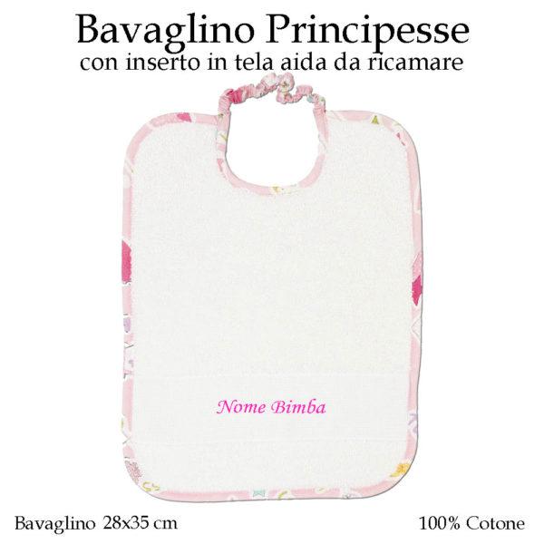 Bavaglino-con-elastico-asilo-nido-principesse-593