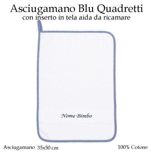 Set-asilo-blu-quadretti-AS02-07-componente-asciugamano