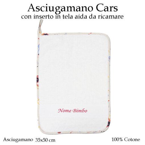 Set-asilo-cars-590-componente-asciugamano