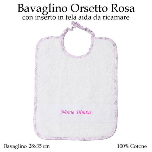 Set-asilo-orsetto-rosa-601A-componente-bavaglino
