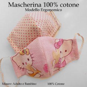 Mascherina-bimbo-tessuto-lavabile-ergonomica-1