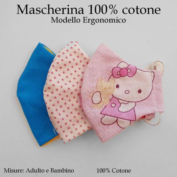 Mascherina bambini tessuto lavabile ergonomica colorata