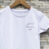 T-shirt-ricamata-feminist-girl-power-sopracciglia-maglietta-cotone-organico