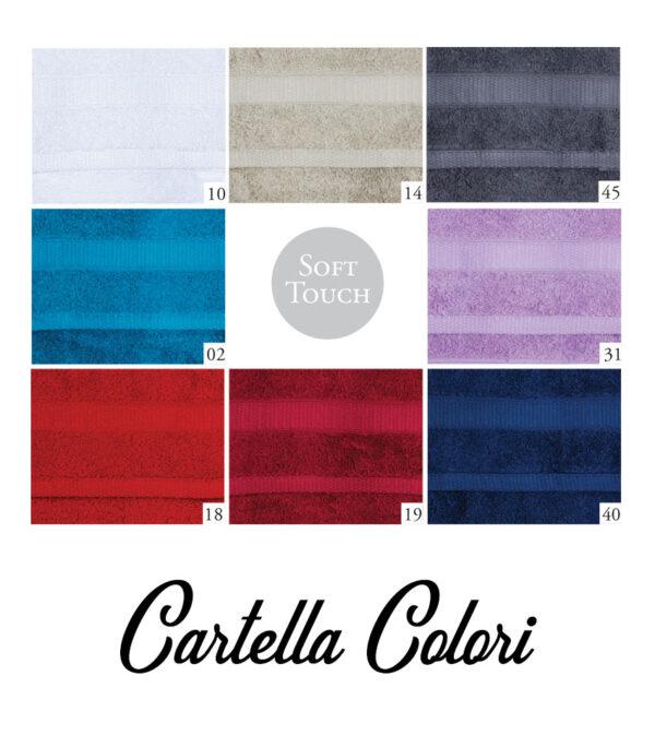asciugamano-personalizzato-con-nome-cartella-colori-disponibili